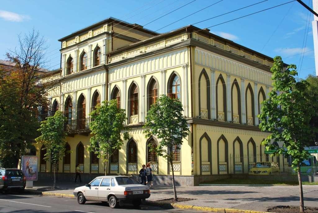 Музею истории Днепра передали одежду времен позднего СССР (ФОТО)