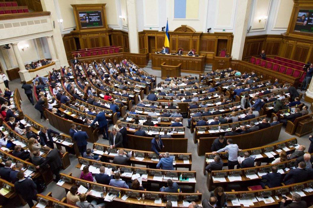 Верховная Рада приняла законопроект о повышении минимальной заработной платы