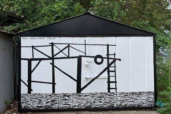 В Днепре на гаражах появились грустные граффити от Гамлета (ФОТО)