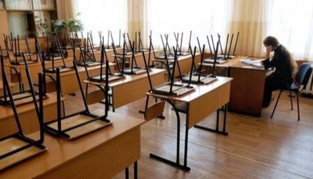 1 сентября не для всех: школы в «красных» зонах работать не будут