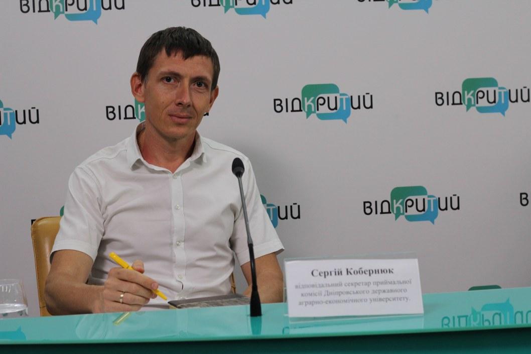 Як на Дніпропетровщині пройде вступна кампанія 2020 в умовах епідемії коронавірусу?