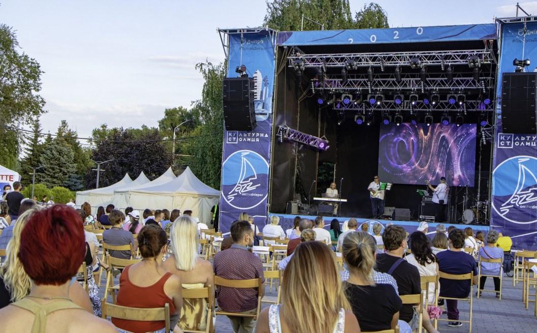 Сильнее чем Covid: в Днепре прошёл музыкальный фестиваль «Джаз на Днепре»