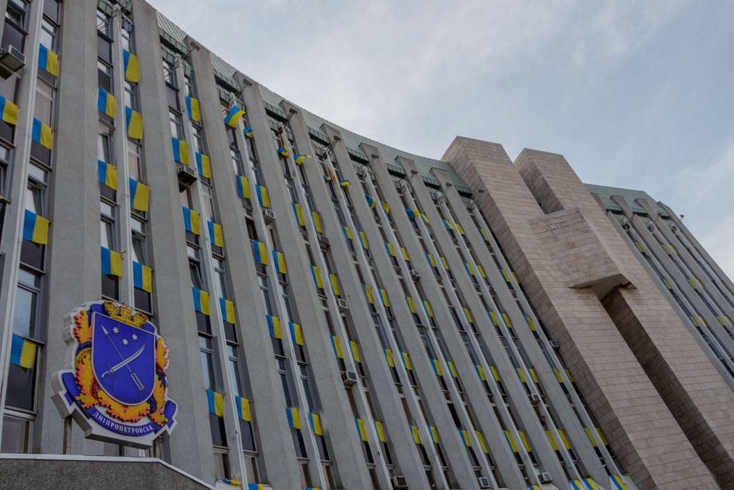 Іменна стипендія міського голови Дніпра: як її отримати і за які заслуги нагороджують молодь