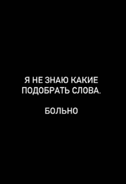 Умер сын Виктора Павлика
