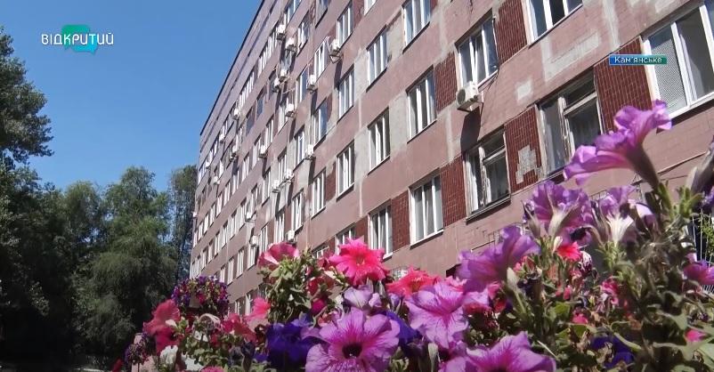 В Каменском ремонтируют 9 городскую больницу