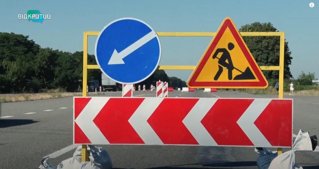 На Днепропетровщине стартовал ремонт 45-километрового участка криворожской трассы
