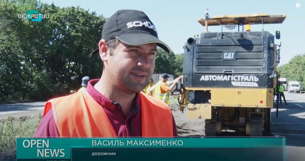 Ремонт трассы Знаменка-Луганск-Изварино