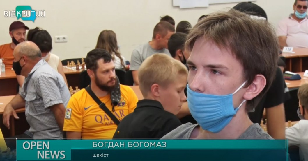 "Шахматный турнир ""Ход конём"" Днепр"