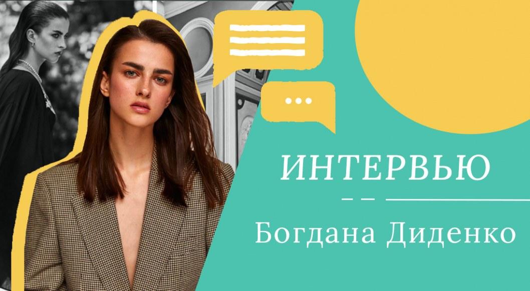 """""""Я работала с Dolce Gabbana иDior"""": модель из Днепра рассказала, как ей удалось добиться успеха"""