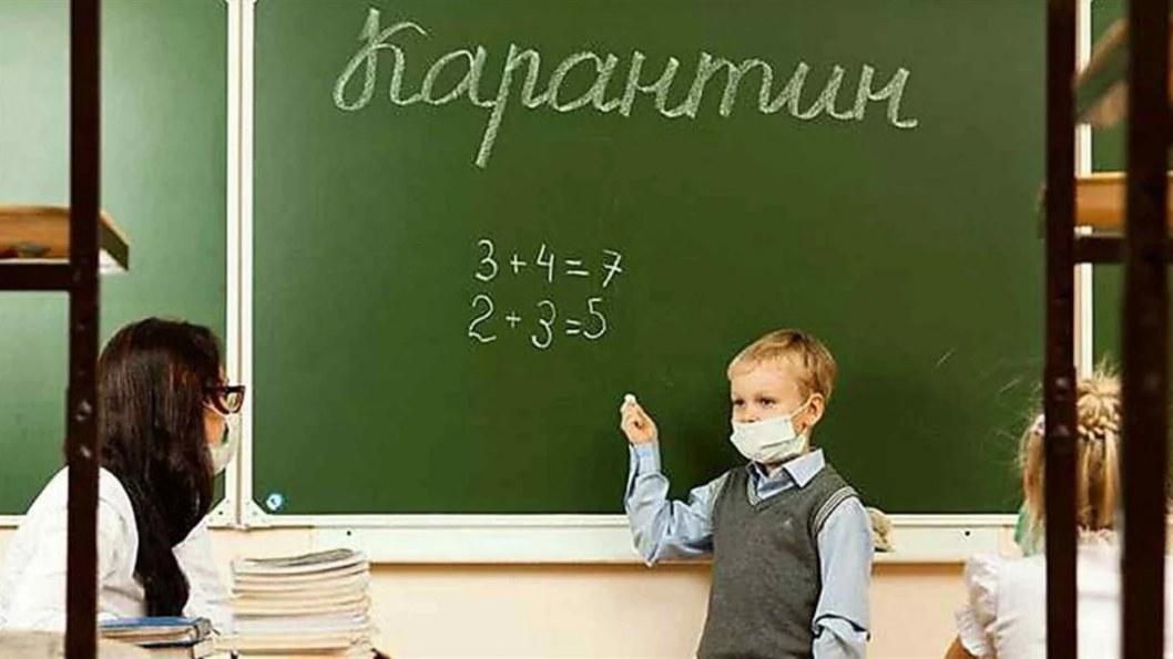 Смены и уроки на улице: как будут учиться днепровские школьники в условиях карантина