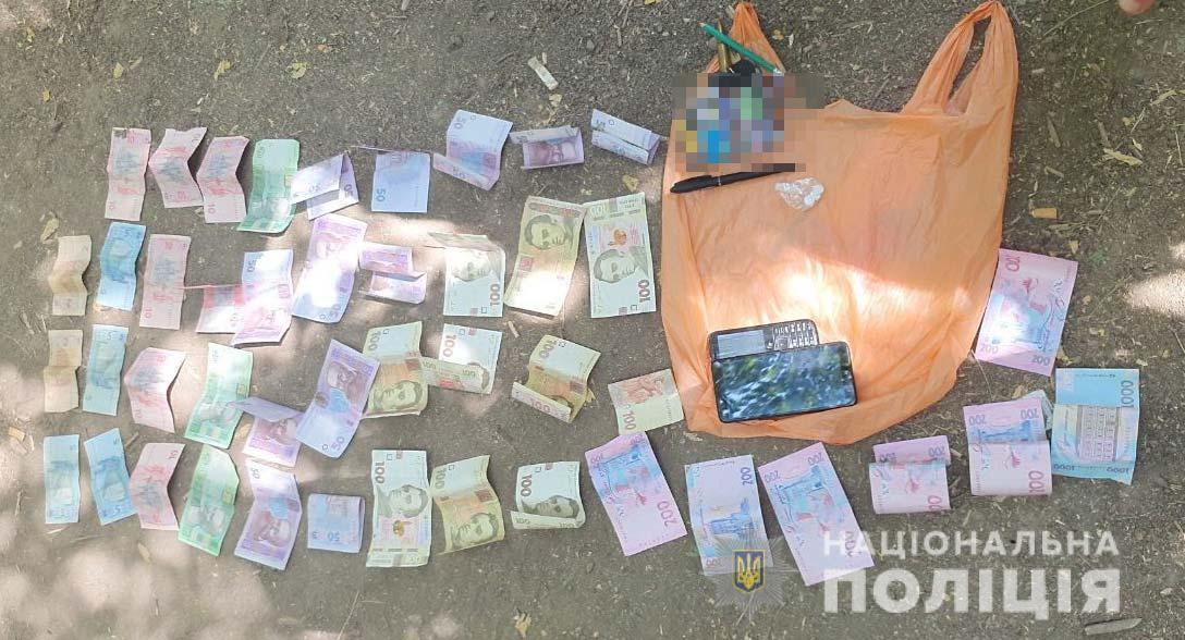 На Днепропетровщине задержали наркоторговца