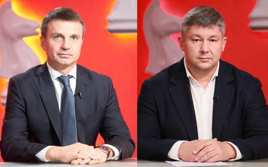 Пригунов против Никитина: экс-глава Днепропетровского облсовета обратился к СБУ