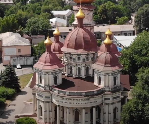В Днепре из-за бюрократии разрушается Дом органной и камерной музыки