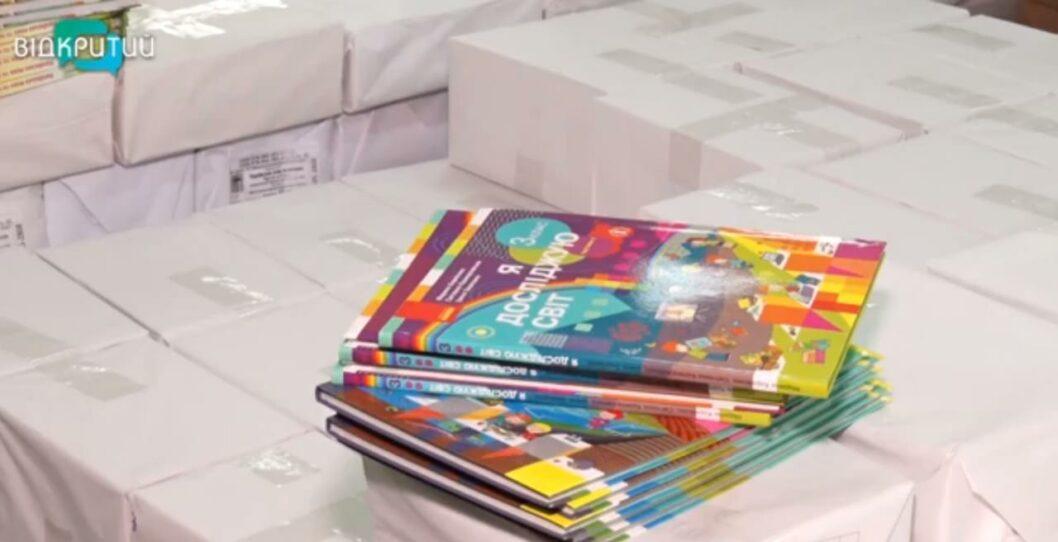 На Днепропетровщине школьникам выдали 260 тысяч учебников