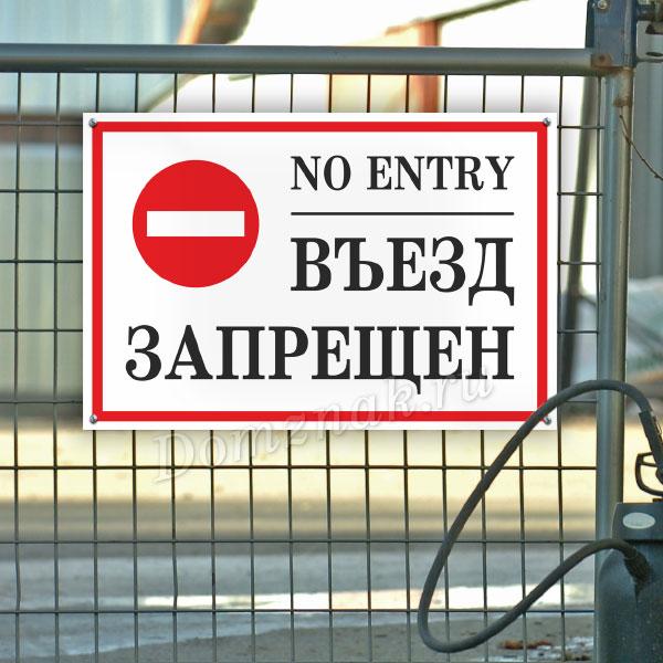 Украина закрывает границу с оккупированным Крымом до конца лета