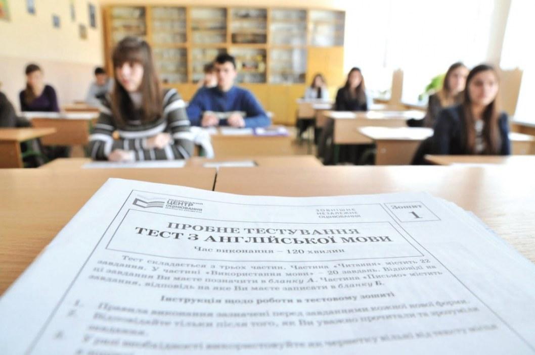В 2021 году выпускники смогут выбирать отдельный тест по украинскому языку на ВНО