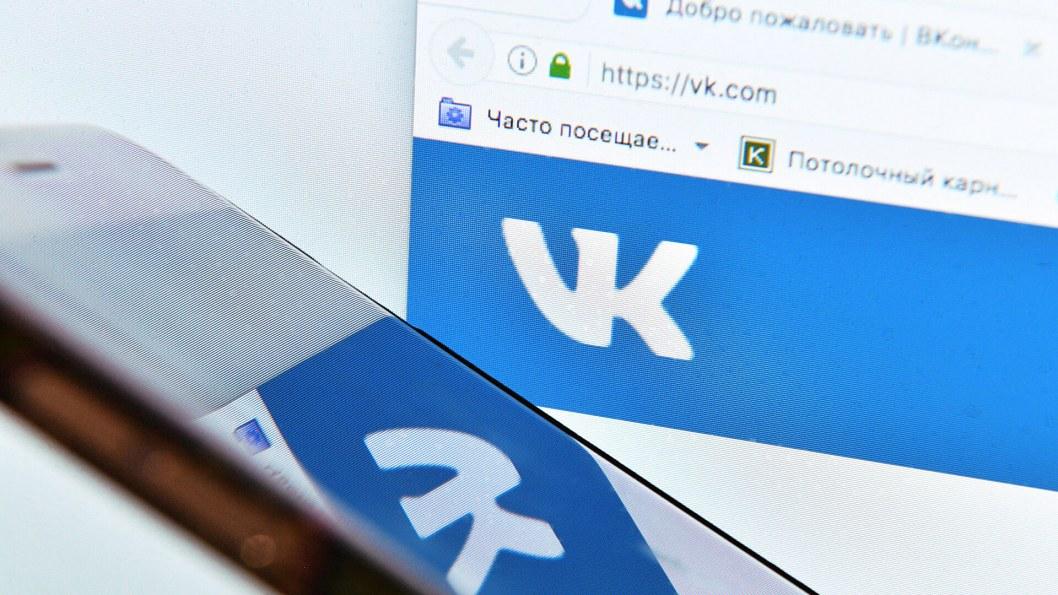 """""""Вконтакте"""" обошел украинскую блокировку"""