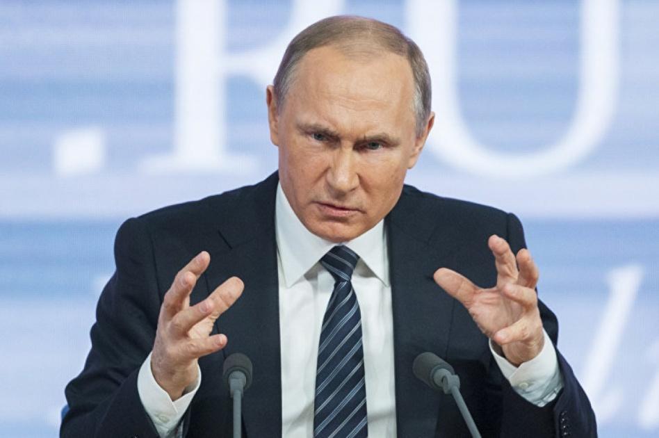 В Украине хотят создать суд по преступлениям России против человечества