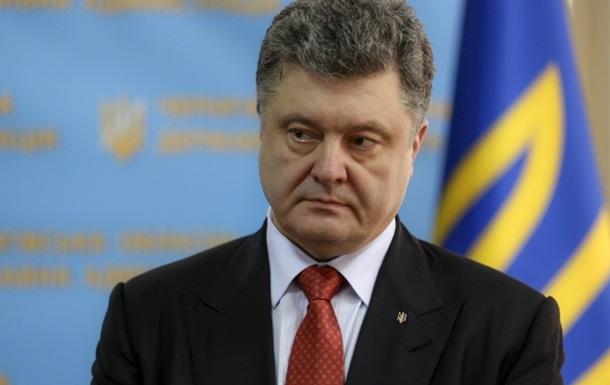 Петр Порошенко сообщил, что готов оплатить штрафы военным за ответный огонь в сторону боевиков