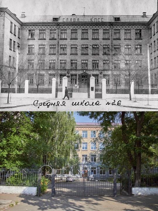 1950e Zdanie SSH 26 po ul Karuny Foto iz semei nogo arhiva P Pollyulya 1