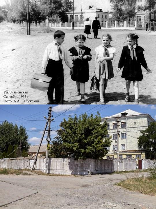 1955 ul Znamenskaya na fone SHkoly sei chas shkoly net v zdanii firmy