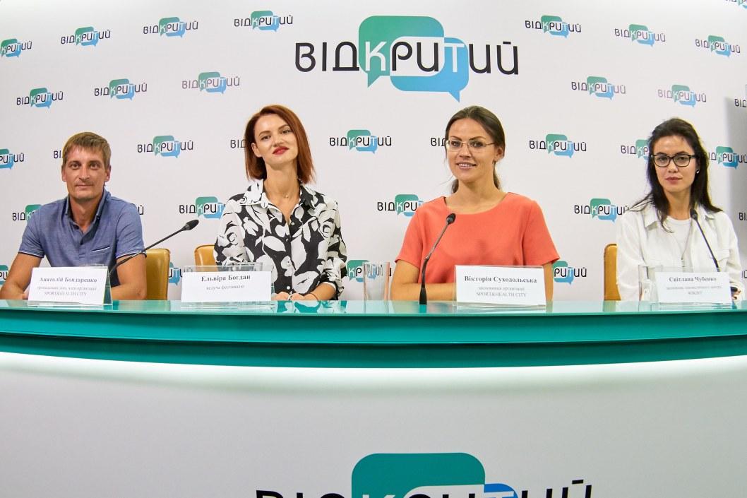 Найдовший шпагат на найдовшій набережній Європи: на фестивалі здоров'я у Дніпрі буде встановлено рекорд України