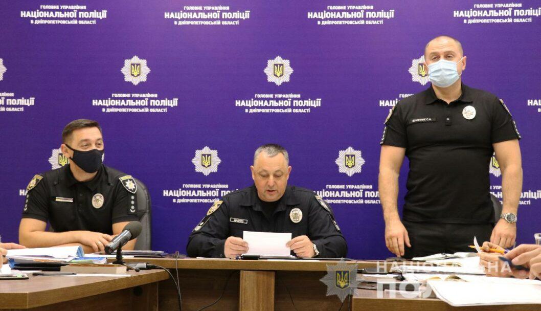 На Днепропетровщине назначили новых руководителей полиции