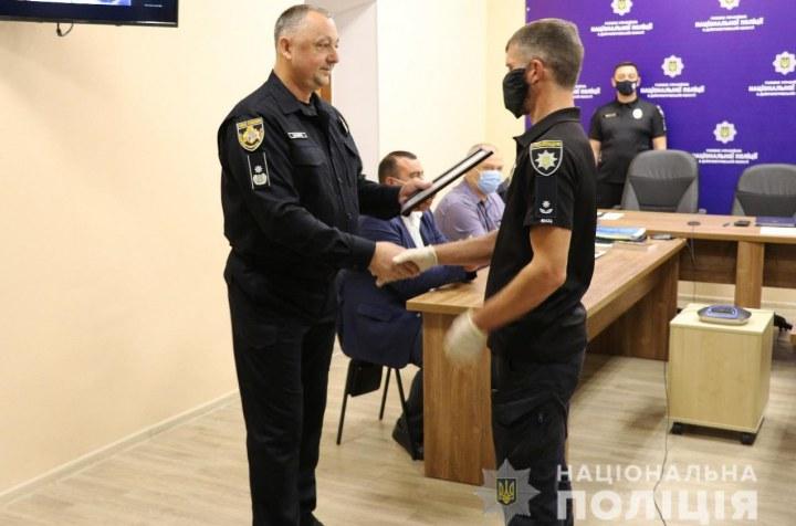 На Днепропетровщине отметили лучших сотрудников полиции