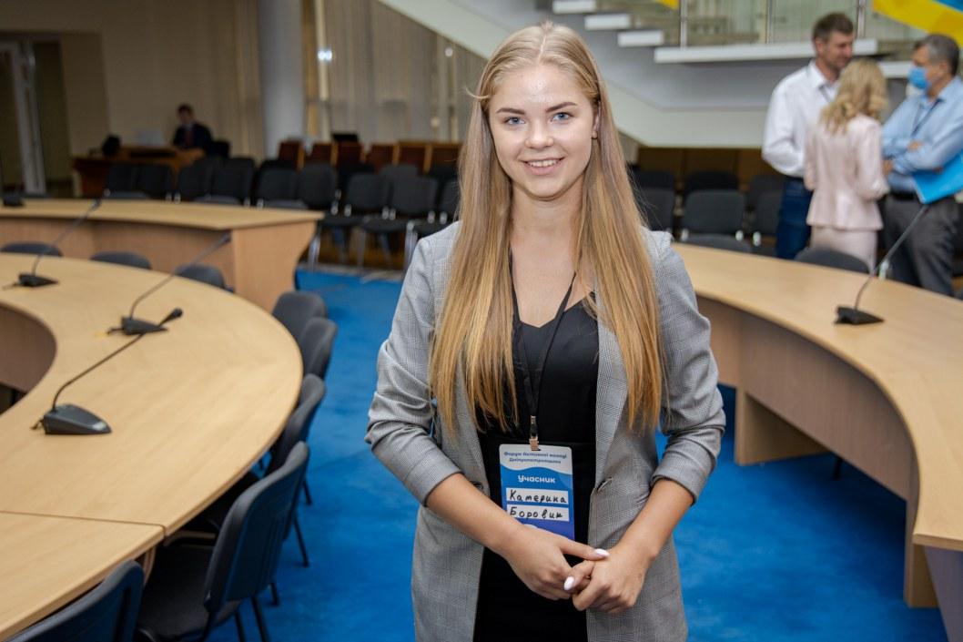 В Днепре создали молодежный совет области