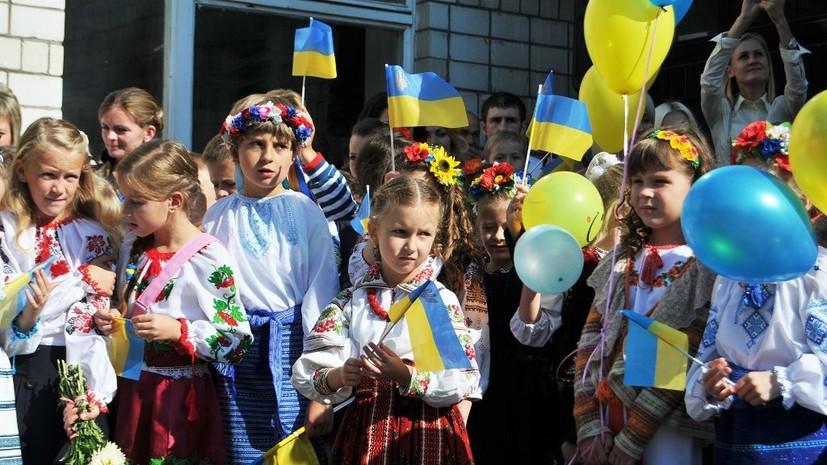 1 сентября: что сегодня отмечают в мире и в Украине