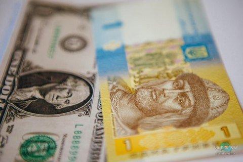 Актуальный курс валют на 18 сентября