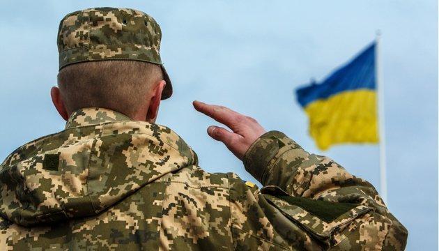 В октябре украинцы получат дополнительный выходной