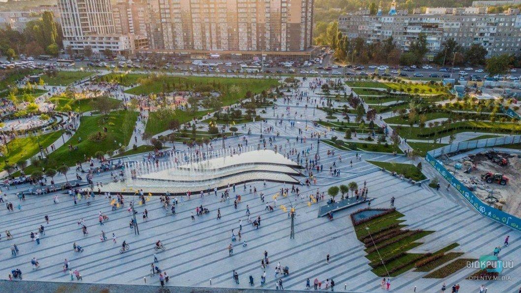 Зеленые зоны и энергосберегающие технологии: какие проекты реализовываются в Днепре