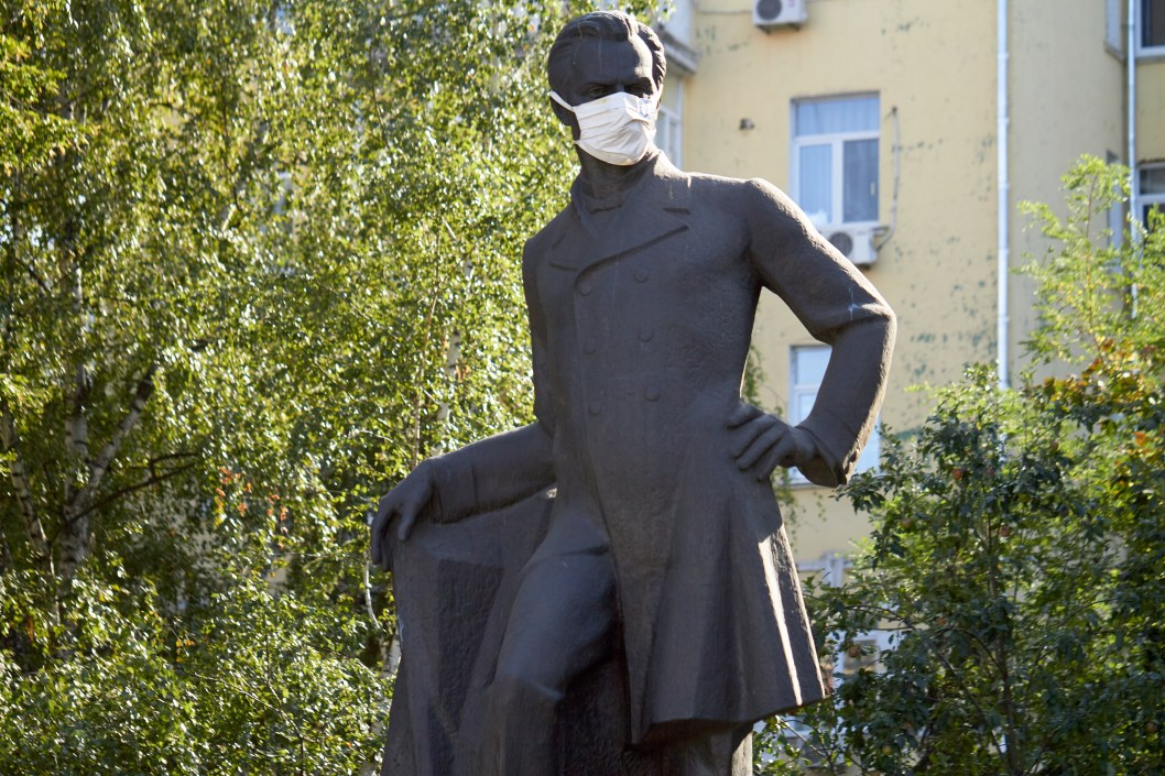 Легендарная личность: как в центре Днепра чтят память Александра Поля (ФОТОРЕПОРТАЖ)