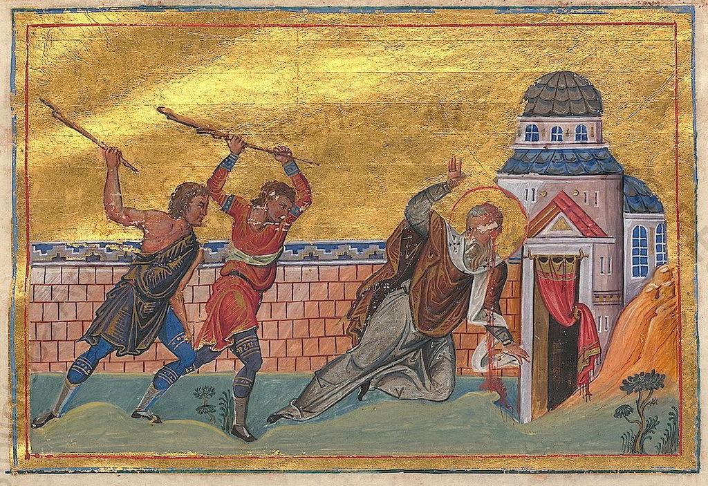 Menologion of Basil 016
