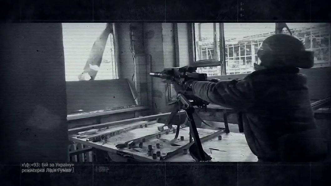 """В Днепре прошла премьера второй части документального фильма """"93: Бой за Украину"""""""