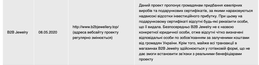 Snimok ekrana 2020 09 01 v 07.41.00