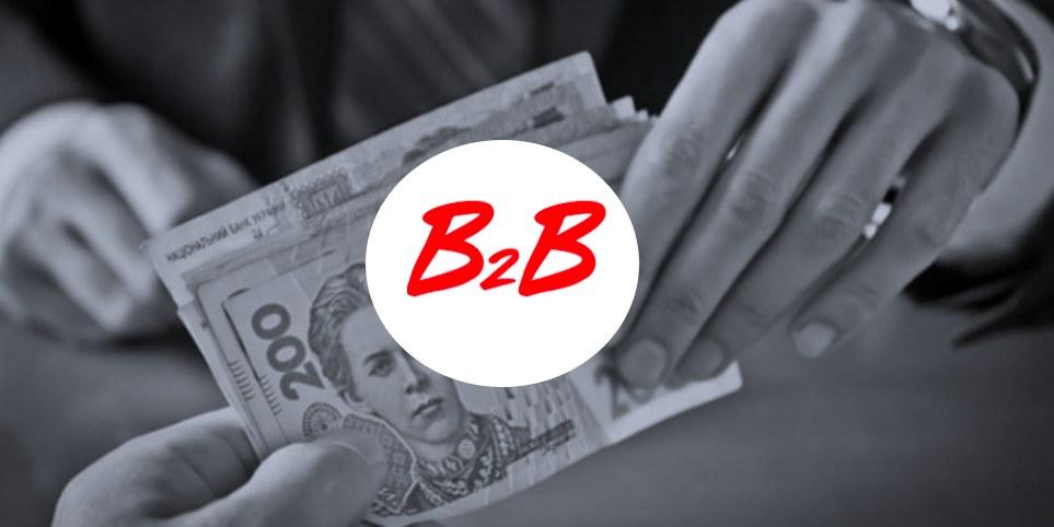 Организаторам финансовой пирамиды B2B Jewelry сообщили о подозрении, —офис генпрокурора