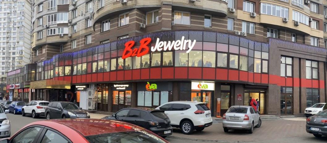b2b jewelry v dnepre