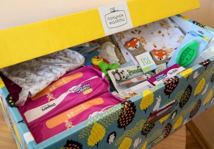 Вместо «пакета малыша» - 5 000 гривен: где в Днепре можно получить компенсацию за беби-бокс