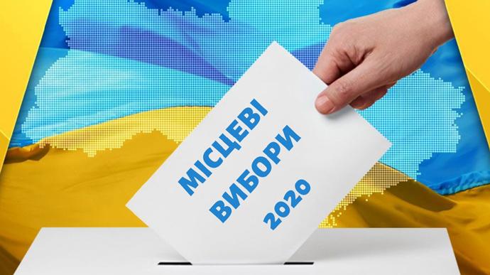 Местные выборы в Днепре: кто вошел в партийные списки