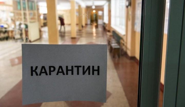 На Днепропетровщине более полусотни педагогов отправились на карантин