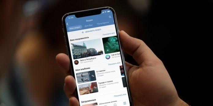 Украинских пользователей российского сайта «ВКонтакте» будут ставить на учет, — СНБО
