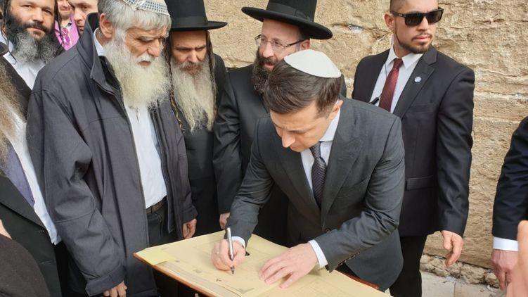 Президент Зеленский: в Украине практически нет антисемитизма