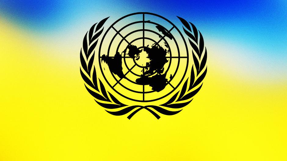 Украину и Россию избрали в Совет ООН по правам человека