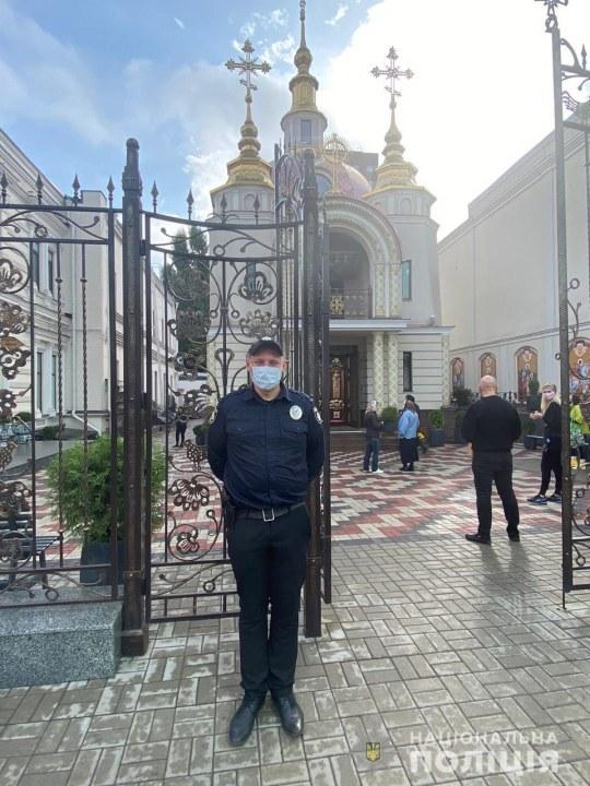 День защитника в Днепре: как работала полиция