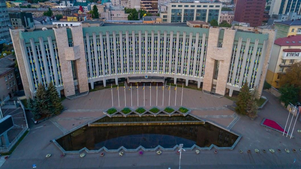 В Днепре ликвидируют городской совет