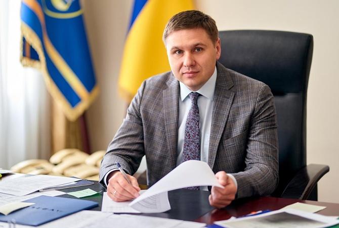 Главный фискал Украины заразился коронавирусом