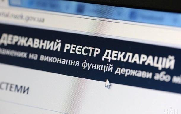 В Украине возобновили доступ к декларациям чиновников