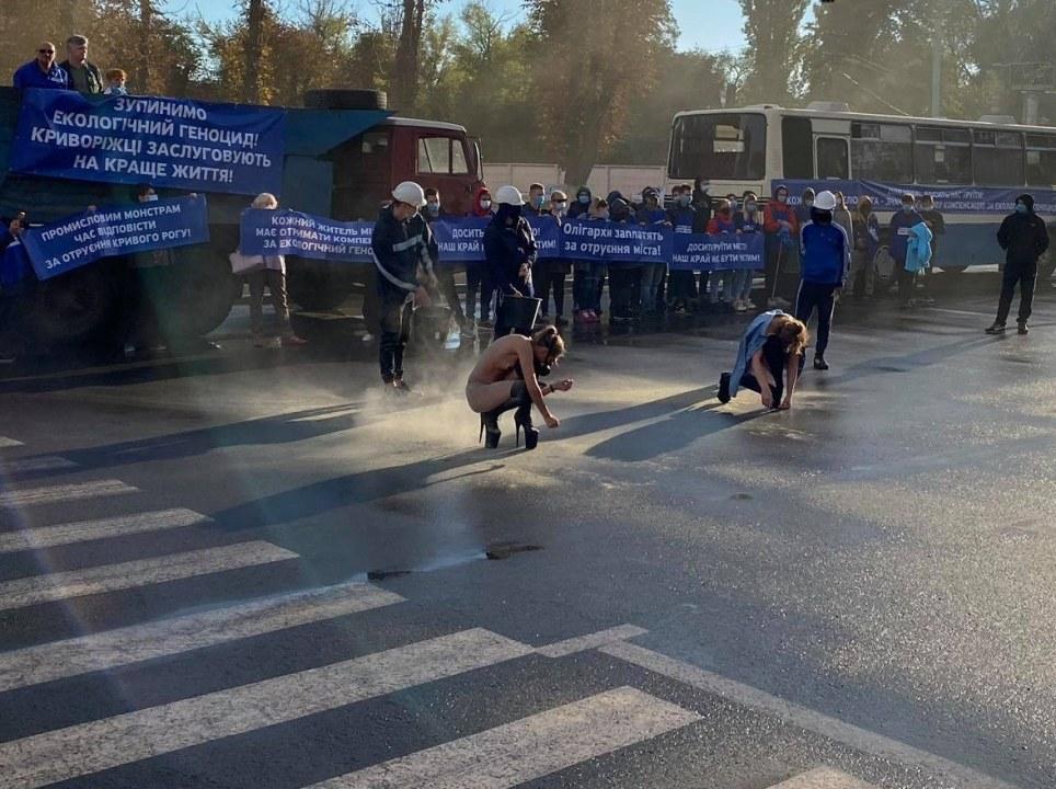 Грудью за экологию: в Кривом Роге прошел митинг с голыми девушками